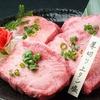 【オススメ5店】池袋(東京)にある家庭料理が人気のお店