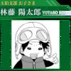 ワールドトリガーは新感覚のSFバトル漫画【漫画】