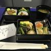 2週間ちょっと東京行ってきた
