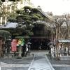 巡礼シリーズ①スタバ巡礼 ~京都の中心でコーヒー片手にお寺を眺めよう~