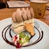 京都 長岡天神 SPECIALTY COFFEE「Unir」