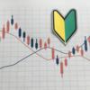【初心者向け】証券会社の選び方・銘柄選びのポイントは?