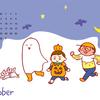 10月のカレンダー&お知らせ