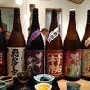 【四谷荒木町】目の前が日本酒一升瓶の林!『神棚』で美味酒肴三昧を愉しむ