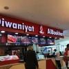 旅行記 カタールのショッピングセンター「シティセンター」でアラビアンファストフードを食す