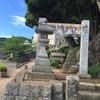 【福岡県宇美町】貴船神社