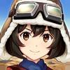 アニメ発「荒野のコトブキ飛行隊」物語を楽しむスマホゲーム【高速リセマラ可】
