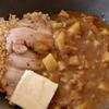 くまのまかない:時短的、豚バラ肉のカレーライス