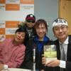 ラジカントロプス2.0文学賞メッタ斬り!ジャージの姫野カオルコさん