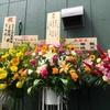 【今週のラーメン2920】 Tombo (東京・井之頭公園) 醤油の旨味ソバ