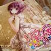 PSP「ロウきゅーぶ!ひみつのおとしもの」発売されました!
