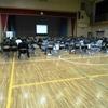 中学校ブロック研修会