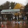 栃木県大田原市で開催された第32回大田原マラソンに参加してきました