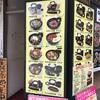 【感動的すぎる食レポ】新宿の魚人食堂を採点してみた!
