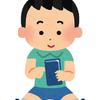 初心者陸マイラー育成日記㉗~初心者向きのポイントサイト「モッピー」の稼ぎ方と評判~