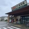 金沢〜青森 日本海自転車野宿旅 2日目