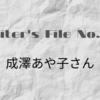 【Writer's File No.2】成澤あや子さん。現在はライター1割・ディレクター9割