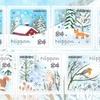 来月発売の切手、冬のグリーティングと札幌名物グルメが楽しみ