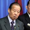 【裁判用資料】【自民党・二階】和歌山県は大杉神社に天然痘の名を付した「悪魔」の土地。あそこの土地は理解出来ないし触れたくはない【土地改良・パンダ】