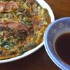 外カリッ!中トロ〜!豆腐deチヂミ簡単レシピ