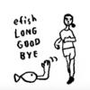 ひとつのキョートにお別れ:efish