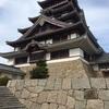 京都に行きました。