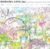 2020年1月1日 HORAMA-LINE.inc始動