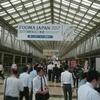 FOOMA JAPAN 2017国際食品工業展 見学