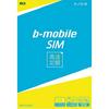 b-mobile SIM 高速定額の評価に決着?レビューが早速大荒れの件