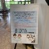 アリオ倉敷 8の日の三つ編みブレスレットのワークショップ♪