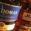 ある日のお店。生姜焼きと、ウイスキーのこと。…雑記ですね。