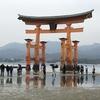 日本三景の宮島とは? 行き方!歴史!見どころ!美味いもの!まとめて紹介するブログ。