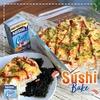 寿司ベイク(Sushi Bake)って最近フィリピンで流行していますが、日本でも見かけるあの寿司を焼いたものっぽいです!