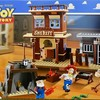 LEGO 7594 トイ・ストーリー2 ウッディのラウンドアップ
