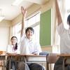 中学生 第二次反抗期は大人への第一歩!心と体の成長について