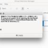 macOSからlinuxのvirt-managerのkvm+qemu の仮想マシンを管理する