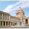 薬害C型肝炎被害者救済法、参院本会議で全会一致で可決。