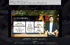 サイボウズの中国向けオンラインイベントのライブ配信をサポート