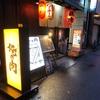 東京 神田〉お肉うますぎでしょ!ジャトーブリアンですもの。