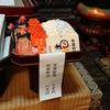 安産祈願 京都の染殿地蔵院の御守が可愛すぎ!こんな路地裏にあるんだ!娘とお礼参りに行きました。