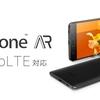 ASUS、TangoとDaydreamに対応した「ZenFone AR」を発売!