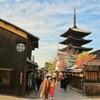京都のシンボルツリー!清水坂・八坂の塔の撮影スポット3選。