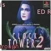 【PS】クロックタワー2 OP~ヘレン編のEDランクC (1996年) 【PS Playthrough Clock Tower 2 Helen's Ending Rank C 】