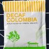 【155】カフェインレスコーヒー「デカフェ・コロンビア」