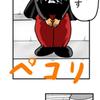 魔女っ娘コンバット更新20170203!?