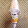 まさか秋田でセイコーマートのアイスを食べれるとは
