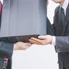 海外出張年間100日のビジネスマンが選ぶ「中国出張で喜ばれるおすすめのお土産」相手別6選