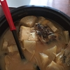 北海道礼文島生活:鰍の味噌汁