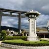 日本最古の神社で最強の神社「大神神社」