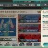2017秋イベ E3 捷一号作戦 作戦海域 第二戦力ゲージ